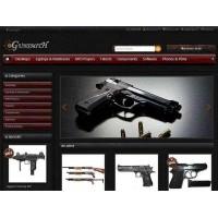 A Gun Shop..