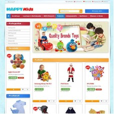 A Baby Shop - Child Shop - Toy Shop